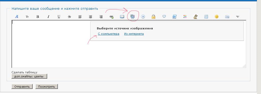 http://s3.uploads.ru/qiQaX.jpg