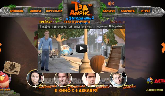 http://s3.uploads.ru/qr3Cn.png
