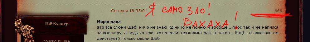 http://s3.uploads.ru/qs5ui.jpg