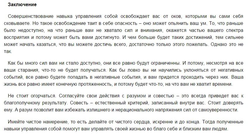 http://s3.uploads.ru/qtOcM.jpg