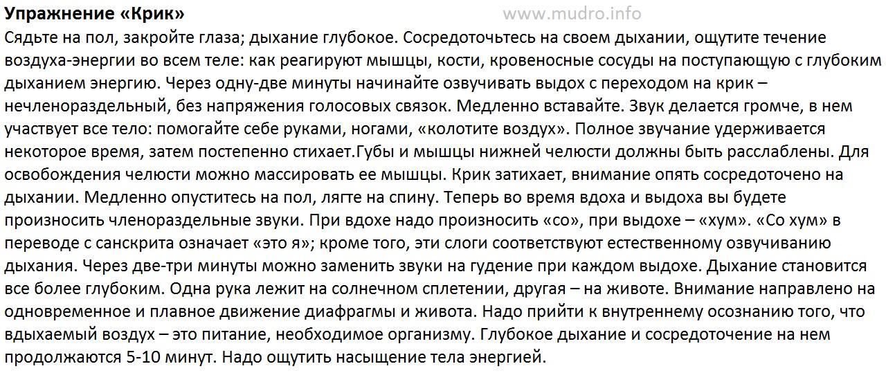 http://s3.uploads.ru/qwmFh.jpg