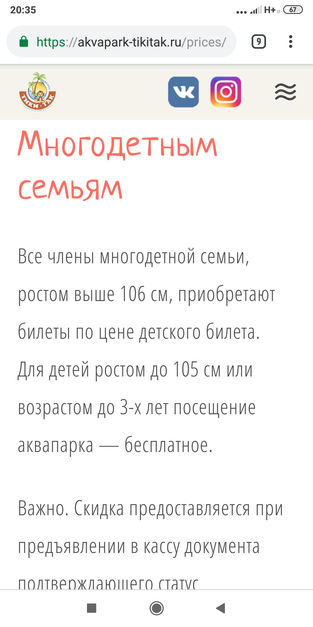 http://s3.uploads.ru/qySDr.png