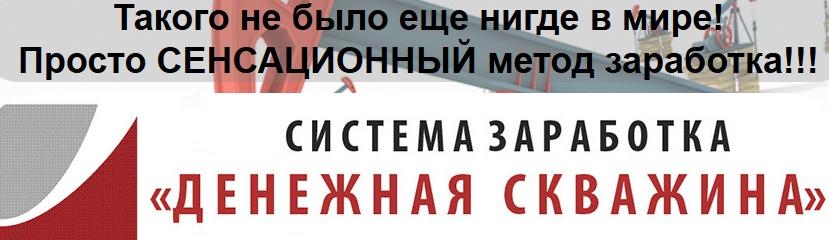 http://s3.uploads.ru/qyrVE.jpg
