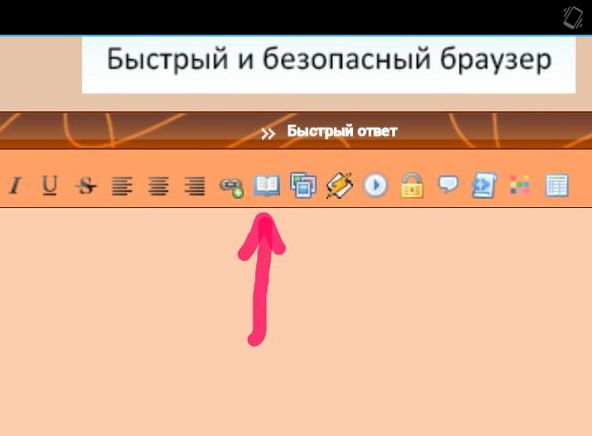 http://s3.uploads.ru/qzOJ3.jpg