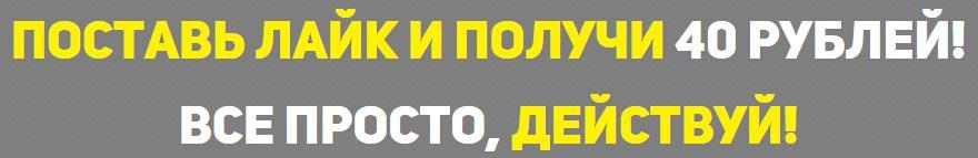 http://s3.uploads.ru/qzlLY.jpg