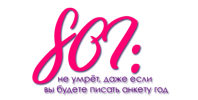 http://s3.uploads.ru/r9zpN.png
