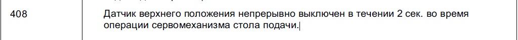 http://s3.uploads.ru/rA9MH.jpg