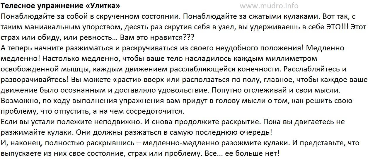 http://s3.uploads.ru/rGwVS.jpg