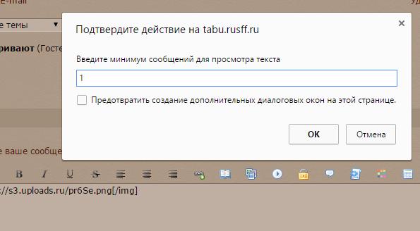 http://s3.uploads.ru/rM2J5.png