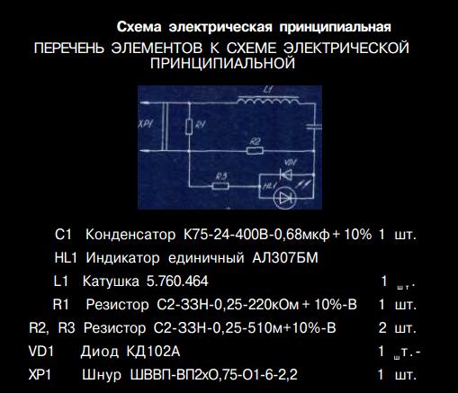 http://s3.uploads.ru/rOCv0.png