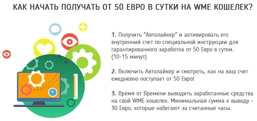 http://s3.uploads.ru/rPgp6.jpg