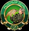 http://s3.uploads.ru/rRnh8.png