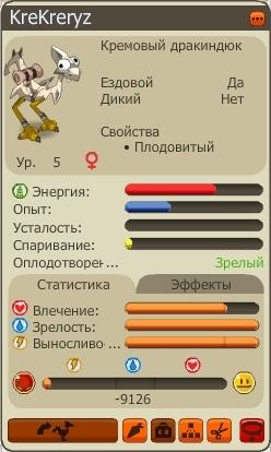 http://s3.uploads.ru/rSgaq.jpg