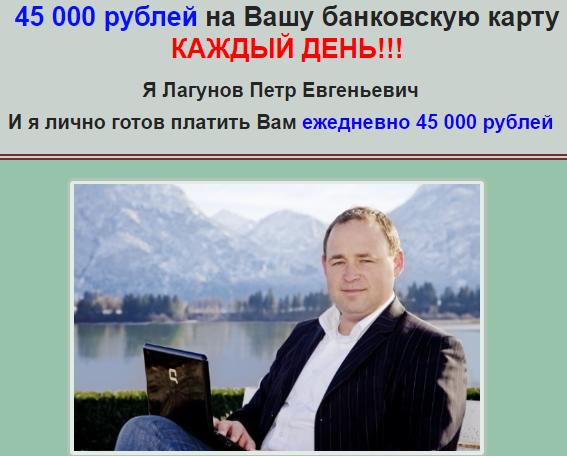 http://s3.uploads.ru/rWxwh.png
