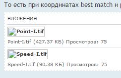 http://s3.uploads.ru/rcmtL.png