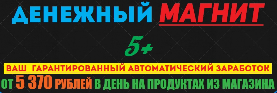 http://s3.uploads.ru/rdIsa.jpg