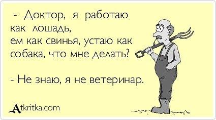 http://s3.uploads.ru/rfq4K.jpg