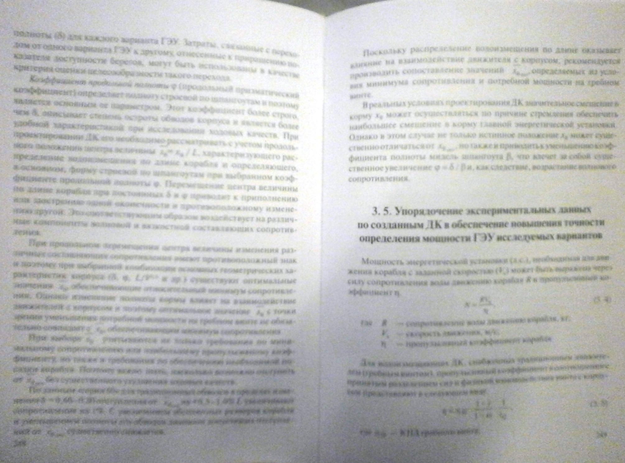 http://s3.uploads.ru/rftKe.jpg