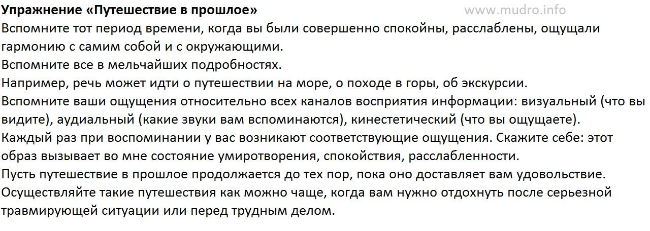 http://s3.uploads.ru/ricxI.jpg