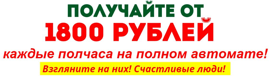 http://s3.uploads.ru/rionD.jpg