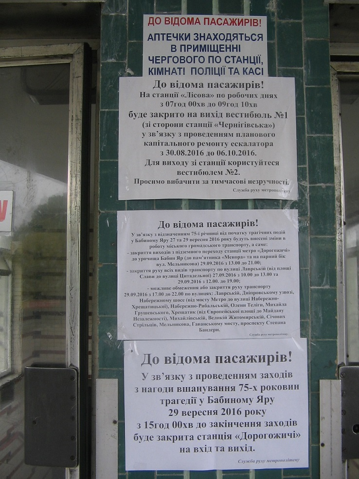 http://s3.uploads.ru/rpJcD.jpg
