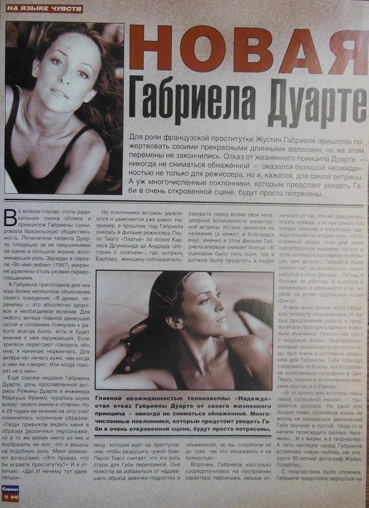 http://s3.uploads.ru/rqMEg.jpg