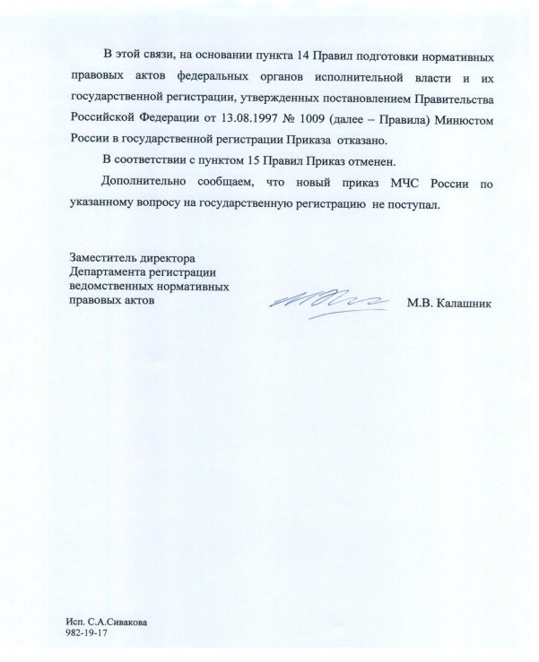 http://s3.uploads.ru/rux3w.jpg