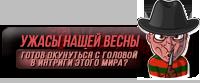 http://s3.uploads.ru/rwW4q.png