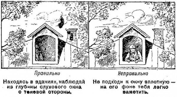 http://s3.uploads.ru/ryI4Q.jpg