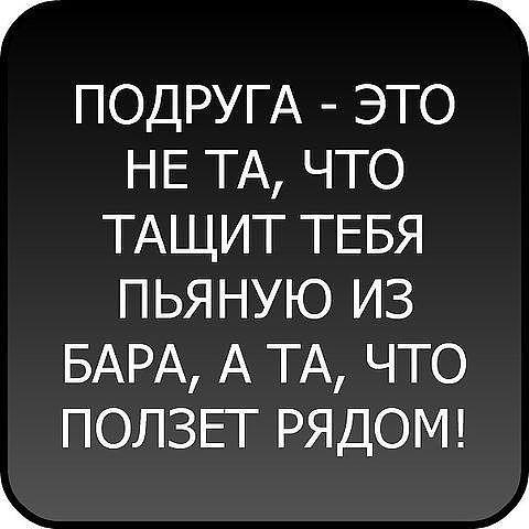 http://s3.uploads.ru/s1U9r.jpg
