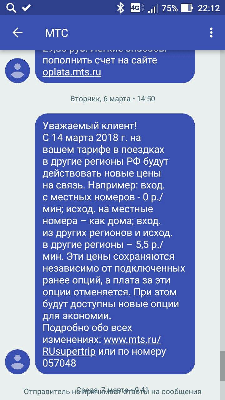 http://s3.uploads.ru/s1chC.jpg