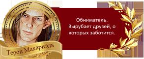 http://s3.uploads.ru/s7YTZ.png