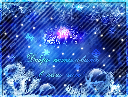 http://s3.uploads.ru/s9lPH.jpg