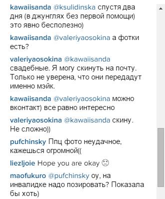 http://s3.uploads.ru/sC7a2.png