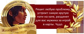 http://s3.uploads.ru/sGYt3.png