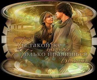 http://s3.uploads.ru/sGrNw.jpg