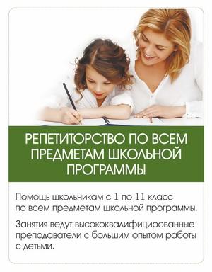 http://s3.uploads.ru/sKtcZ.jpg