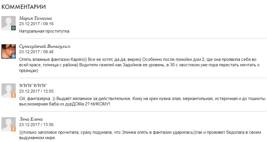 http://s3.uploads.ru/sNSxI.jpg