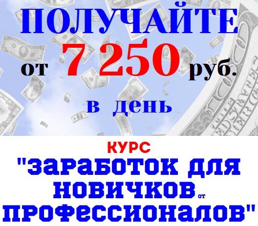 http://s3.uploads.ru/sPD8K.jpg