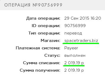 http://s3.uploads.ru/sQ7Fk.jpg