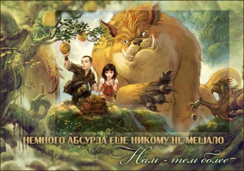 http://s3.uploads.ru/sYgyE.png