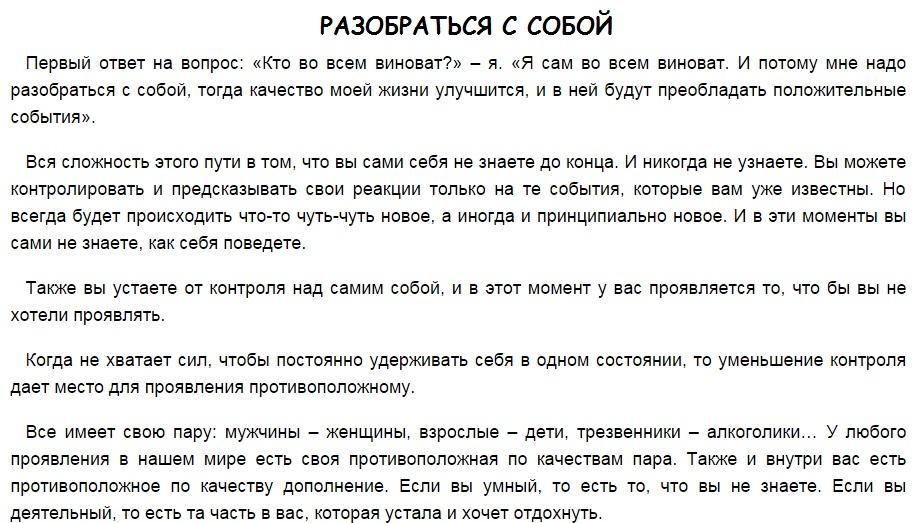 http://s3.uploads.ru/sYuvl.jpg