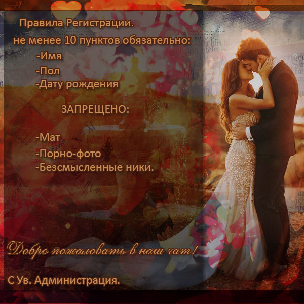 http://s3.uploads.ru/sadkX.jpg