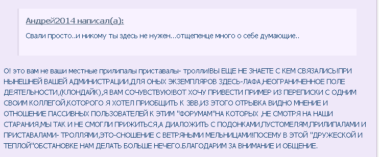 http://s3.uploads.ru/sbj40.png
