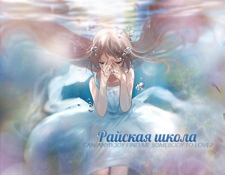 http://s3.uploads.ru/sd57v.jpg