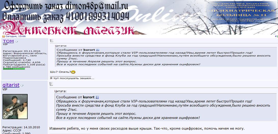 http://s3.uploads.ru/sjFed.jpg