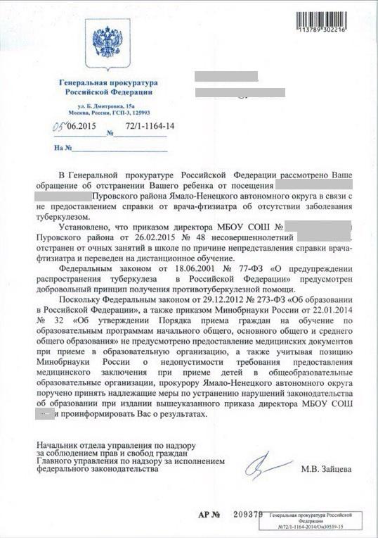 http://s3.uploads.ru/suEkI.jpg