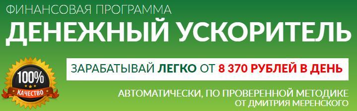 http://s3.uploads.ru/sxyH5.jpg
