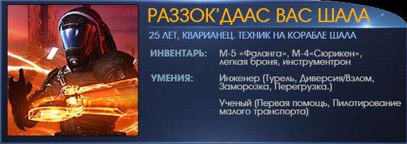 http://s3.uploads.ru/szjyp.png