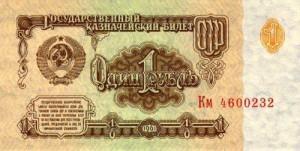 http://s3.uploads.ru/t/00YKv.jpg